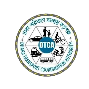 Dhaka Transport Co-Ordination Authority (DTCA)